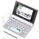 CASIO Casio calculator EX-word (existing) twin color LCD English model XD-D9800WE (white)