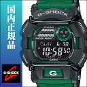 CASIO Casio G-SHOCK digital model GD-400-3JF