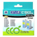 Sanwa IC1BK05W type play ink cartridge black (set of 2) JIT-E05B2P
