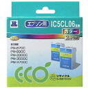 Five colors of Sanwa Supply IC5CL06W type reproduction ink cartridge colors built-in (two sets) JIT-E06C2P