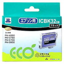 Sanwa ICBK32 type remanufactured ink cartridges (black) JIT-E32B