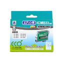 Sanwa Supply ICMB33 type reproduction ink cartridge (mat black) JIT-E33MB