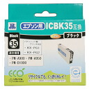 Sanwa Supply ICBK35 type reproduction ink cartridge (black) JIT-E35B