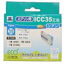 Sanwa ICC35 type remanufactured ink cartridges (cyan) JIT-E35C