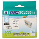 Sanwa Supply ICLC35 type reproduction ink cartridge (light cyan) JIT-E35LC
