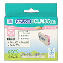 Sanwa Supply ICLM35 type reproduction ink cartridge (light magenta) JIT-E35LM