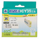 Sanwa ICY35 type remanufactured ink cartridges (yellow) JIT-E35Y