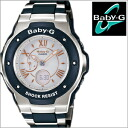The electric wave reception of CASIO Casio Baby-G world six stations is deployment MSG-3200C-2BJF in possible multiband 6 and a tough solar