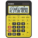 Ten columns of spice yellow MW-C12A-BY-N full by the function that is convenient for the coloring body that a CASIO( Casio Computer) colorful electronic calculator is fresh