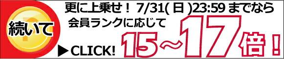 �ݥ����15-17��