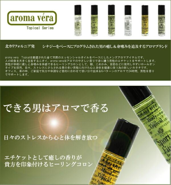 aroma vera,����ޥ٥�,�����,���,�������å�,���Ϥ�,����Ǻ��,���ȥ쥹���,������,��ե��å����,�������,�ҡ�������,����ޥ���ԡ���aroma vera�ϥ���ޤΤ䤵�������ǿȤ�Ż�������Υ������åȤݡ��Ȥ��ޤ���