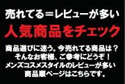 ��ӥ塼��¿�����ʽ�ڡ�����������ᡦ���������ʡ�����������������������إ��������ܥǥ����������