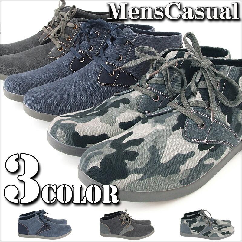 カジュアルコーディネート万能に使えるミッドカットシューズ靴メンズスニーカー