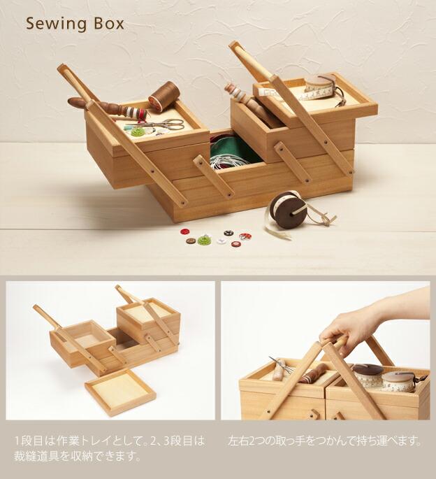 木制针线盒缝纫缝纫盒存储盒