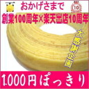 Baumkuchen dream was completed at the end of the pursuit of truly delicious and