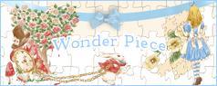 メタモルフォーゼ:wonder piece