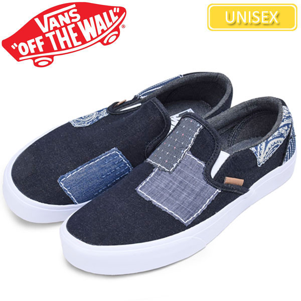 Vans For Men Black And Brown