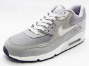 90 90 NIKE nike AIR MAX ESSENTIAL Air Max essential gray/white gray / white sneakers 14SS