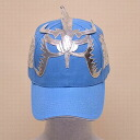 The cap (sky blue) of the professional wrestling mask: Ultimo Dragon (5)