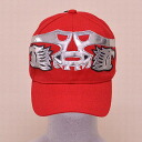 Wrestling mask Cap (red): Janek (2)