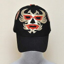 The cap (black) of the professional wrestling mask: DOS crow (1)