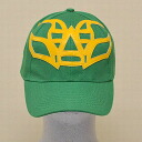Wrestling mask Cap (green): a. Fishman (2)