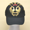 Wrestling mask Cap (black): milmascaras (2)