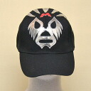 Wrestling mask Cap (black): milmascaras (3)
