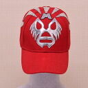 Wrestling mask Cap (red): milmascaras (16)