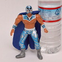 Wrestling figures less: Ultimo Dragon ( 3)