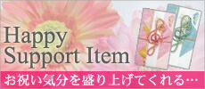 Happy Support Item