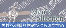 Men's-collection