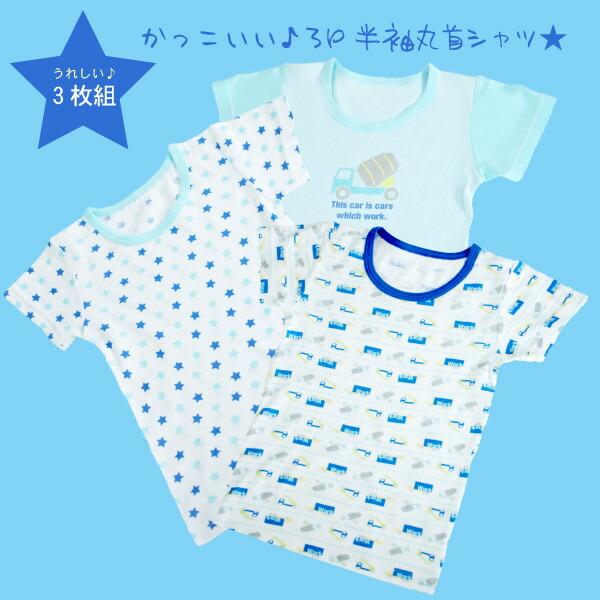 儿童婴幼儿用品 婴儿 内衣·衬衣·睡衣 短内裤 短袖 品项详细资料