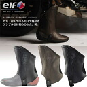 Elf ELA-01 エヴォルツィオーネ riding shoes ( EVO-01 ) for boot covers