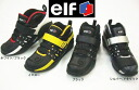 Elf シンテーゼ riding 13 shoes elf synthese13