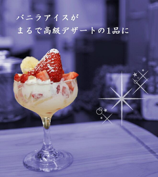 大理石アイスプレート ケデップヘラ ひんやりアイスクリーム