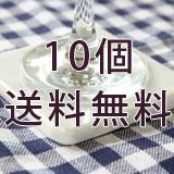 大理石コースタービアンコ四角10個