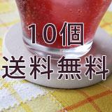 大理石コースターモカ丸10