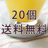 大理石コースタービアンコ丸20個