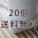大理石コースターモカ四角20