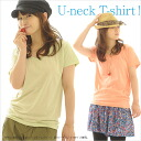 Ladies U neck plain T shirt 7 colors 10P13oct13_b