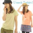 Ladies U neck plain T shirt 7 colors 10P13oct13_b
