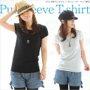 Women's puff sleeve t-shirt 4 colors 10P13oct13_b