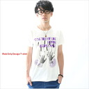 T-shirt TOUCH OF LOVE unisex XS S M L XL size hadaka nunchack nude karate stick 05P12Jul14