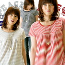 ♪Horizontal stripe short sleeve T-shirt 10P30Nov13