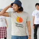 T shirt short sleeve design printed THE SUN 10P01Nov14