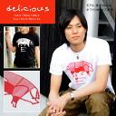 T shirt mens ladies delicious ★ OK ♪ main Kurashiki Kojima from /SS short sleeve do print mi-215... NET limited message T shirt 10P10Nov13