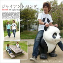 Funny T shirts short sleeve Giant Panda mens Womens print! ★ OK ♪ mi-215. ne-sorted limited message T shirt 10P13oct13_b