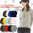 T shirt long sleeve basic solid color long sleeve T shirt solid colors 16 110 130 150 160 S M L XL size 10P13oct13_b