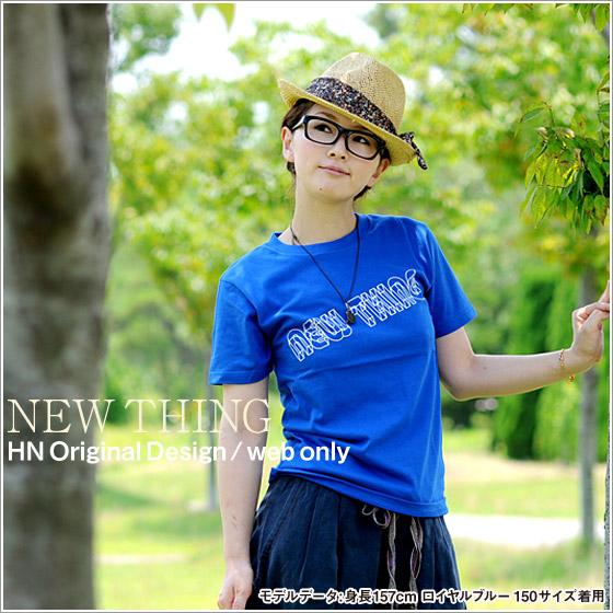 Tシャツ メンズ レディース 半袖 プリント メール便 OK♪ NEW THING 【倉敷児島発/SS】